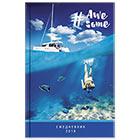 Ежедневник датированный на 2018 год А5 135х206 мм 168 листов Office Space картон твердый ламинация глянец бело-голубое фото Подводный мир